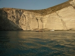 Sea kayaking under the majestic cliffs of Mastichia