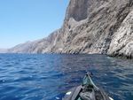 Looking west towards the cliffs of south Amorgos
