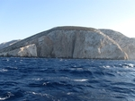 The steep cliffs of North Keros